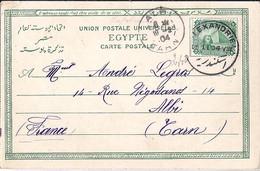 CP D'EGYPTE POUR LA FRANCE  ... 1904 - 1866-1914 Khédivat D'Égypte