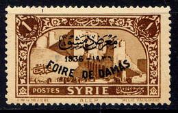 SYRIE - N° 239B(*) - FOIRE DE DAMAS - Neufs