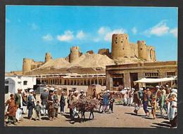 AFGHANISTAN PAYI HISAR HERAT 1977 N°A613 - Afghanistan