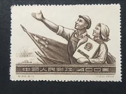 ◆◆◆CHINA 1954  Adoption Of Constitution. , SC#239 ,   $400   NEW  AB852 - Nuevos