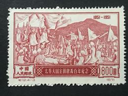◆◆◆CHINA 1951  Centenary Of Taiping Peasant Rebellion. , SC#126 ,   $800   NEW  AB853 - Nuevos