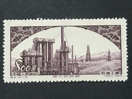 """◆◆◆CHINA 1952 """"Glorious Mother Country,"""" 2nd Series., SC#165 ,   $800  NEW  AB857 - Nuevos"""