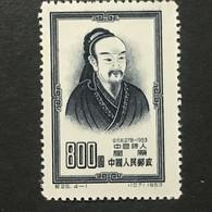 ◆◆◆CHINA 1953  Francois Rabelais , SC#204 ,  $800 Indigo (1)  NEW  AB858 - Nuevos