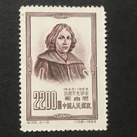 ◆◆◆CHINA 1953  Francois Rabelais , SC#205 ,  $2200 Choc (2)  NEW  AB859 - Nuevos