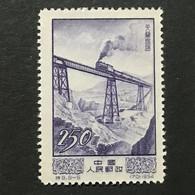 ◆◆◆CHINA 1954  Economic Progress.  , SC#216 ,   $250   NEW  AB861 - Nuevos
