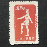 ◆◆◆CHINA 1952  Physical Exercises .  , SC#141b,  $400  NEW  AB862 - Nuevos