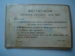 GREECE  OLD PAPER  BUS YEAR   TICKETS  ΚΑΡΤΑ Ο.Α.Σ.Θ. ΘΕΣΣΑΛΟΝΙΚΗΣ 1965 - Sin Clasificación