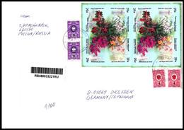 Russland / Russia: 'Russische Fauna – Blumen, 2017' / 'Russian Flowers', Mi. 2424-2427 KB; Yv. 7811-7814 MeF - Used Stamps