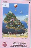 Telecarte  JAPON * Sport * MONTGOLFIERE (1215)  * Hot Air Balloon * Ballon * Aerostato  * PHONECARD JAPAN * - Sport