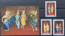 Cambodia, 2004, Michel 2325-2328, Tepmonorum Dance, 3v And Block 295, MNH - Cambogia