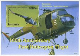 Tanzanie Tanzania 2007 Search And Rescue Secours Ambulance Bristol Sycamore RAF Centenary Helicopter - Helicópteros