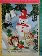 KOV 8-252 - New Year, Bonne Annee, Champignon, Mushroom, Bonhomme De Neige, Snowman - Anno Nuovo