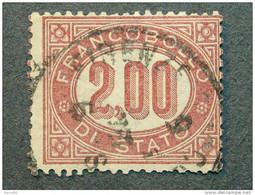 """ITALIA Regno-1875- """"Servizio Di Stato"""" £. 2 US° (descrizione) - Service"""