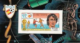 Guinea Bissau Hb Michel 181B Al 186B - 1982 – Espagne