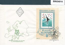 HUNGARY - 1963 FDC BLOCK EUROPA BAJNOKSAG  - 24914 - Athlétisme