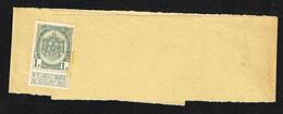 Bande Journal Non Utilisée Avec COB 81 - 1893-1907 Coat Of Arms