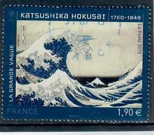 YT 4923-1 Série Artistique Katsushika - Used Stamps