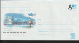Russia Postal Stationary  2014 Sochi Olympic Games - Laura Complex Biathlon - Mint (LE24) - Winter 2014: Sochi
