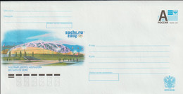 Russia Postal Stationary  2014 Sochi Olympic Games - Bolshoy Ice Dome - Mint (LE24) - Winter 2014: Sochi