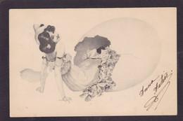 CPA Kirchner Raphaël Art Nouveau Femme Girl Woman Circulé Voir Scan Du Dos MM VIENNE G4-4 - Kirchner, Raphael