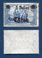 Allemagne, Colonie Allemande, Bureau En Chine N°46 Oblitéré, Deutsche Post In China Mi N°45, Qualité Très Beau - Deutsche Post In China