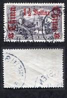 Allemagne, Colonie Allemande, Bureau En Chine N°37 Oblitéré, Deutsche Post In China Mi N°36, Qualité Très Beau - Deutsche Post In China