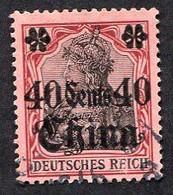 Allemagne, Colonie Allemande, Bureau En Chine N°44 Oblitéré, Deutsche Post In China Mi N°43, Qualité Très Beau - Offices: China
