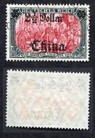 Allemagne, Colonie Allemande, Bureau En Chine N°48, Oblitéré, Deutsche Post In China N°47, Qualité Très Beau - Offices: China