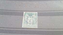 LOT521917 TIMBRE DE FRANCE OBLITERE N°64 - 1876-1878 Sage (Type I)