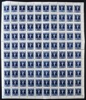 ** 1924 Jótékonyság 100 Sor Hajtott Teljes ívekben Benne Lemezhibák (200.000) / Mi 380-382 100 Sets In Folded Complete S - Non Classificati