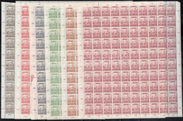 ** 1919 Magyar Posta 100 Sor Teljes ívekben Benne A Ritka 3f érték (200.000) / 100 Sets In Complete Sheets Including The - Non Classificati