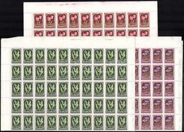 ** 1951 Virág II. 100 Sor Teljes Hajtott ívekben (200.000) / 100 Sets In Folded Complete Sheets - Non Classificati