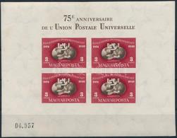 ** 1950 UPU Vágott Blokk (160.000) - Non Classificati