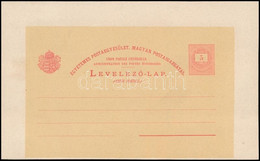 1880 5kr Díjjegyes Levelező Lap, Az Eredeti Nyomólemezről Valószínűleg A Világkiállítási Albumhoz Készült Nyomat Karton  - Non Classificati