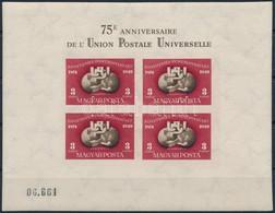 **, * 1950 UPU Vágott Blokk, 2 Halvány Falcnyom A Blokkszélen, A Bélyegek Postatiszták (**160.000) - Non Classificati
