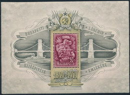 ** 1948 Lánchíd III. Blokk (90.000) - Non Classificati