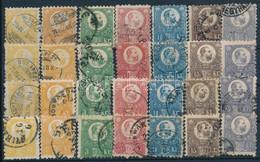 O 1871 4 Db Réznyomat Komplett Sor, Kétféle Színű 2kr Bélyeggel (94.000) - Non Classificati