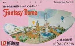 TC JAPON / 110-22463 - Sport MONTGOLFIERE / Fantasy Dome - BALLOON JAPAN Phonecard - HEISSLUFTBALLON - 236 - Sport