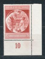 Deutsches Reich 744 ** Mi. 16,- - Neufs