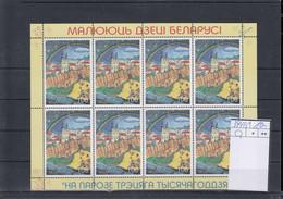 Belarus Michel Cat.No. Mnh/** Sheet 394/395 - Belarus