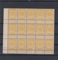 Belgien Michel Cat.No. Mnh/** 51 Row Of -15- - 1893-1907 Coat Of Arms