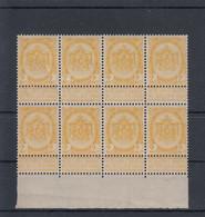 Belgien Michel Cat.No. Mnh/** 51 Row Of -8- - 1893-1907 Coat Of Arms