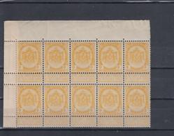 Belgien Michel Cat.No. Mnh/** 51 Row Of -10- - 1893-1907 Coat Of Arms
