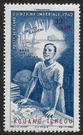 KOUANG TCHEOU   1942   -  PA  4 -  Protection De L'Enfance - NEUF* - Ungebraucht