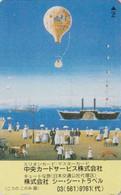 TC JAPON / 110-011 - Sport - MONTGOLFIERE Bateau Cheval Plage - BALLOON Ship Beach Horse - JAPAN Phonecard - 240 - Sport