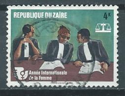 Zaïre YT N°860 Année Internationale De La Femme Oblitéré ° - 1971-79: Gebraucht