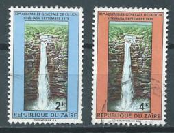 Zaïre YT N°863-865 Assemblée Générale De L'UICN Oblitéré ° - 1971-79: Gebraucht