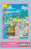 TC JAPON / 110-016 - Sport - MONTGOLFIERE Bateau Mont Fuji / Peinture Painting - BALLOON Ship - JAPAN Phonecard - 242 - Sport