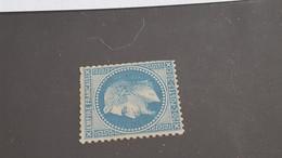 LOT521967 TIMBRE DE FRANCE NEUF(*) N°29 VALEUR 100 EUROS - 1863-1870 Napoléon III. Laure