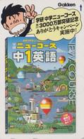 TC JAPON / 110-016 - Sport - MONTGOLFIERE Bateau / Peinture Painting - BALLOON Ship Kingfisher - JAPAN Phonecard - 243 - Sport